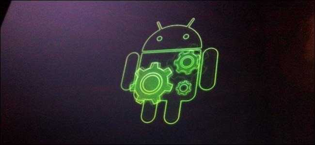 keep-root-after-android-ota-update