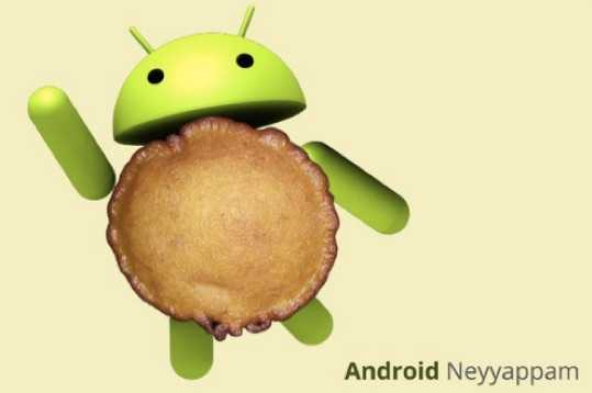 android-neyyappam