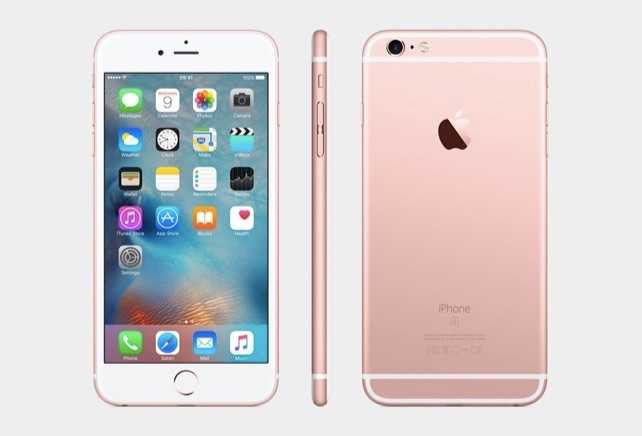 iphone_6s_plus_rose_gold