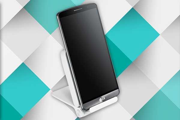 LG G3'ün Özel Kablosuz Şarj Aletleri