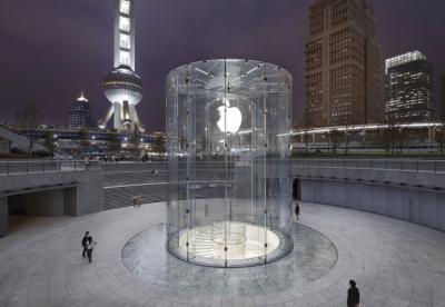 Apple Store Çöktü