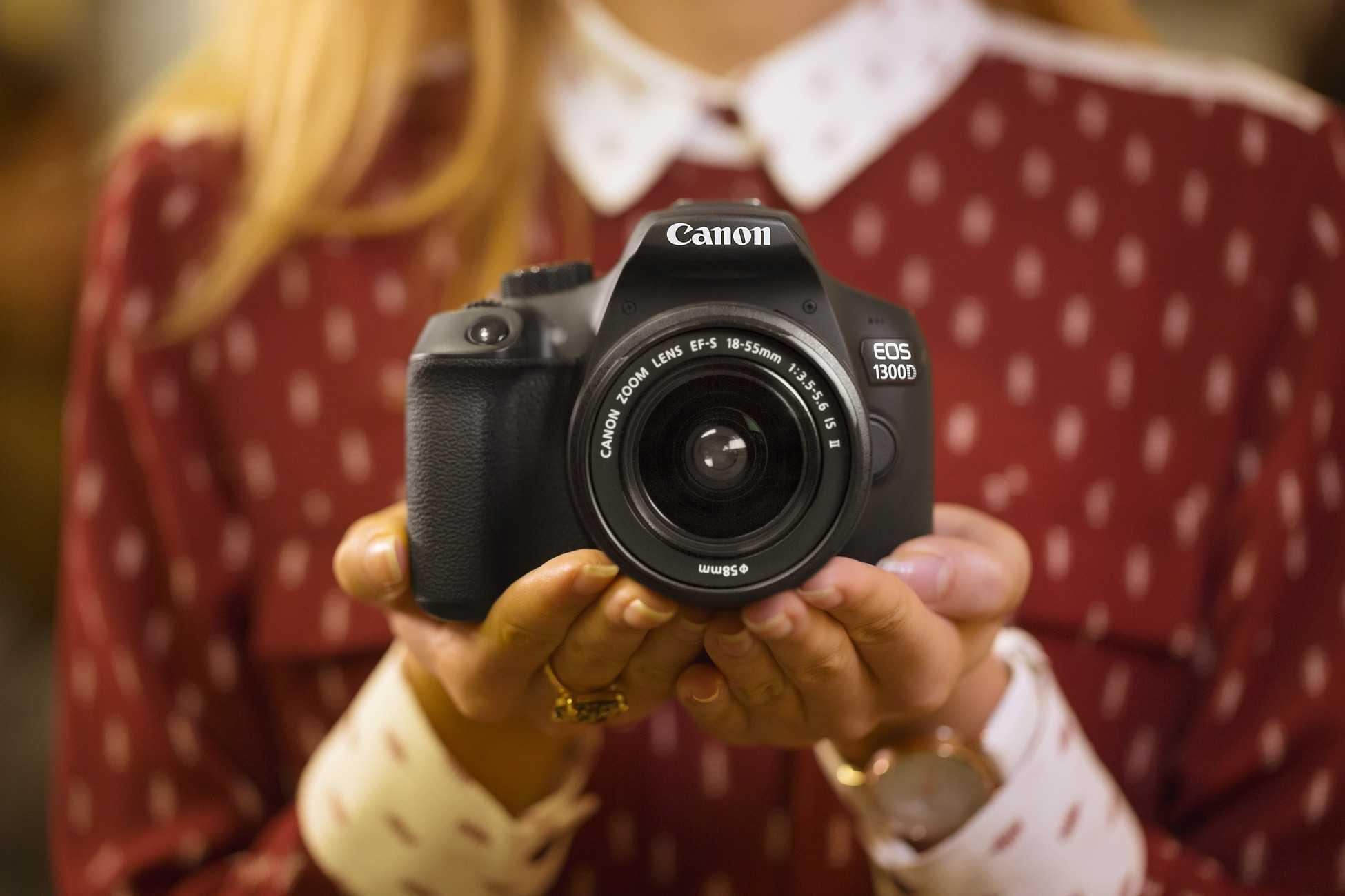 Canon EOS 1300D - Özellikleri