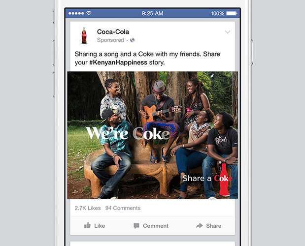 Facebook Creative Accelerator Programını Duyurdu