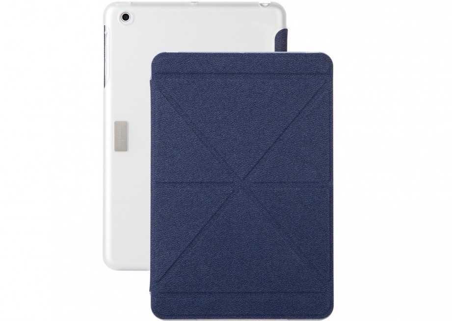 Haftanın iPad Aksesuarları (14 Mart 2015)
