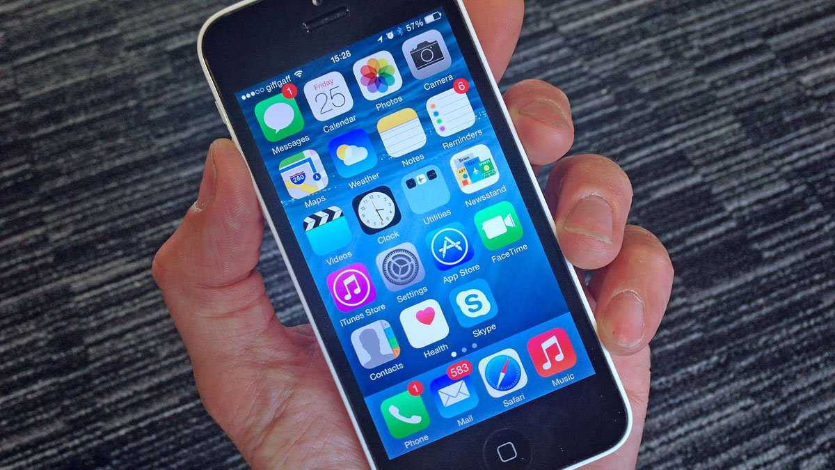 iOS 8.3 Yayınlandı