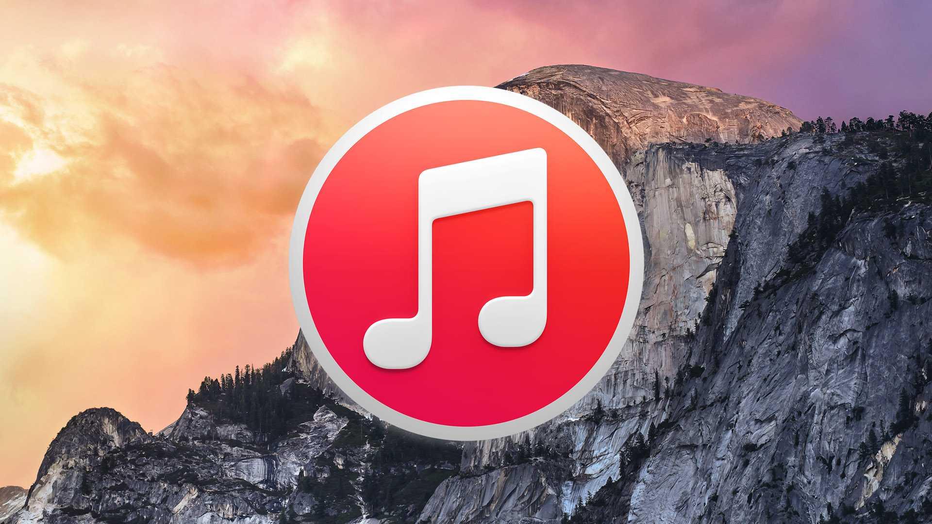 iTunes Hesabı Android İle Nasıl Senkronize Edilir?