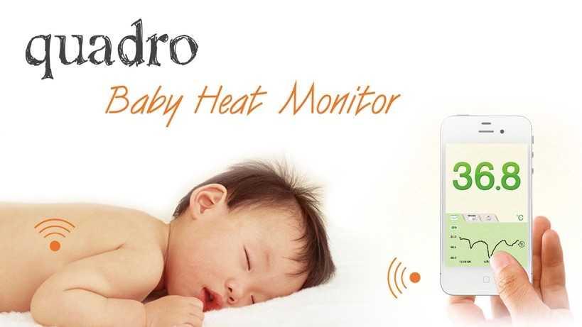 Baby Heat Monitor