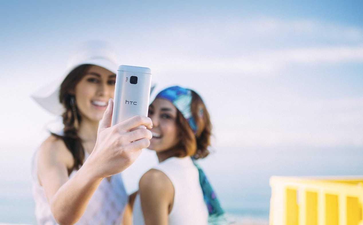 HTC One M9'un Kamerası Güncellendi