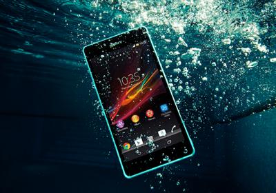 Instagram'a Gün Doğdu: Sony Xperia C4 Tanıtıldı!
