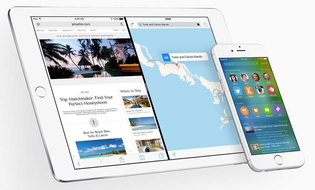 Yeni iOS 9 Tüm Yönleri İle Mercek Altında