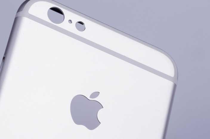iPhone 6s - Kamera çıkıntısı