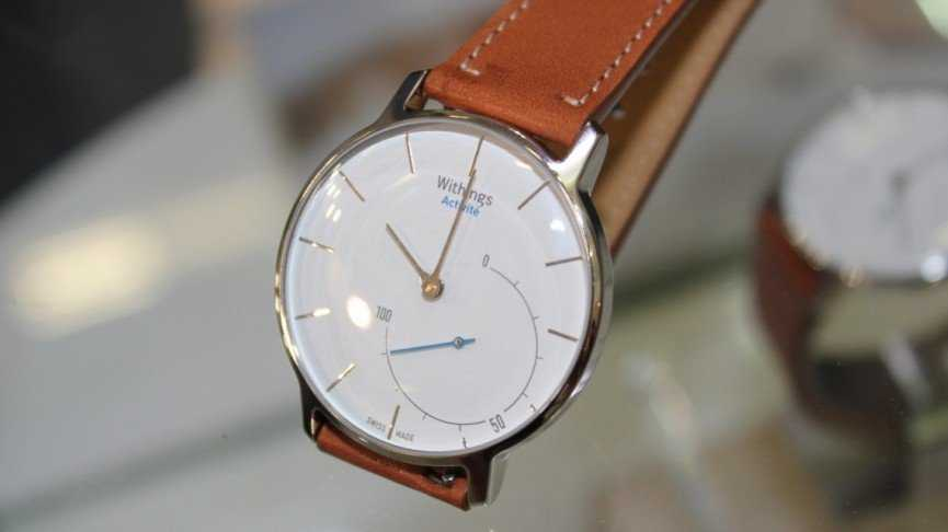 11-withings