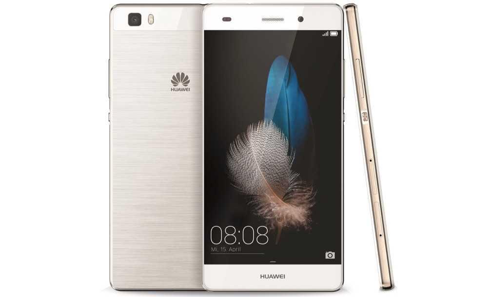 4,5G Teknolojisine Sahip Huawei Akıllı Telefonlar