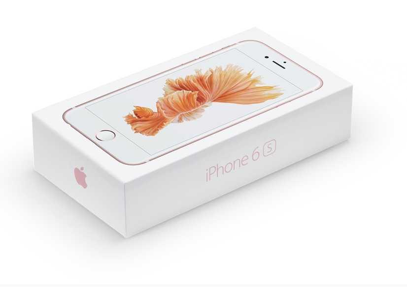 Tescilli Feminen iPhone 6s Rose Gold ile Tanışın