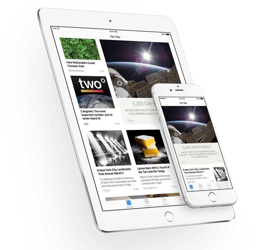 iOS 9 Hangi Yeniliklerle Geldi?