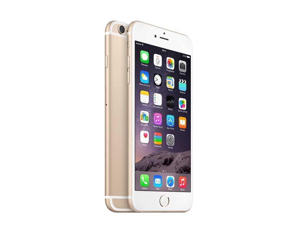 iPhone Tamir Fiyatları?
