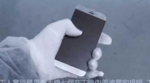 iphone-7-cin