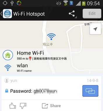 wifi-free-2