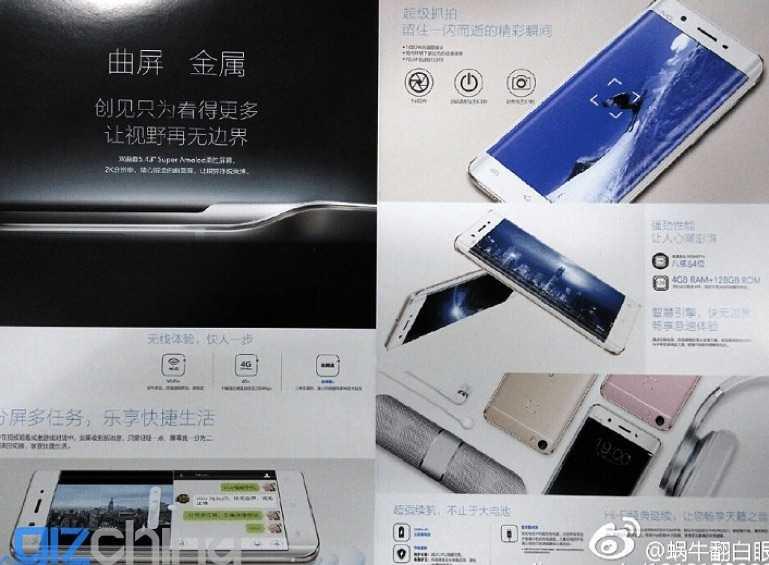 Bilgisayarınızın 4 GB RAM'i Var Bu Telefonun 6!