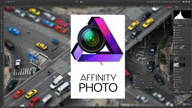 Affinity Photo nedir