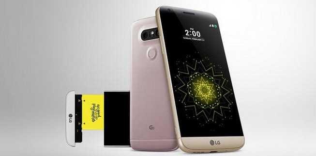 LG G5 ve LG Oyun Arkadaşları Ödüle Doymuyor