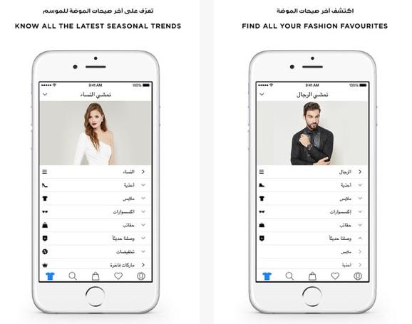 suudi-arabistan-app-store