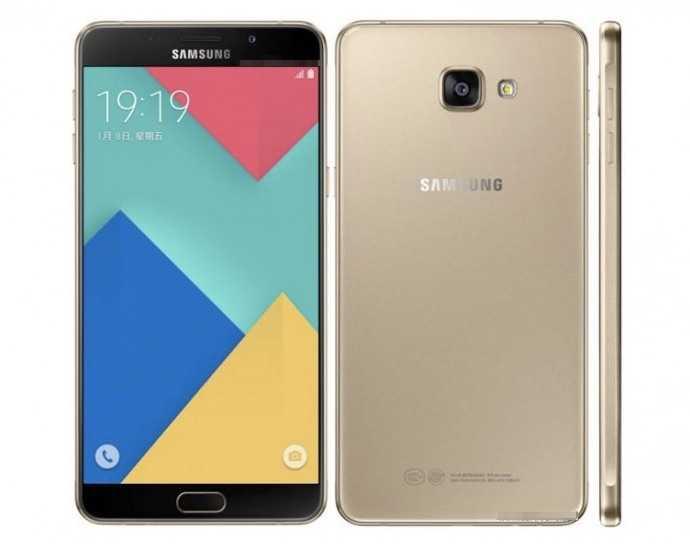 Galaxy A9 Pro (2016) Özellikleri