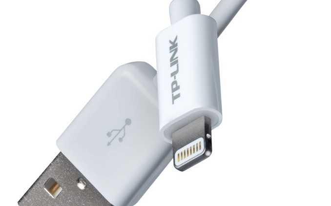 Apple Sertifikalı iPhone Kablosu TP-LINK TL-AC210 Türkiye'de