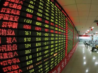 Çin'de Devalüasyon Beklentisi