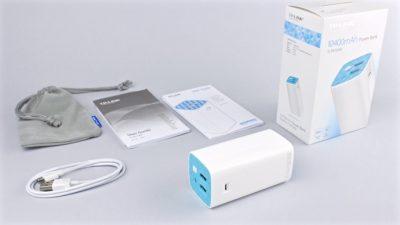 PowerBank İhtiyacınız için Tavsiyemiz: TP-LINK 10400 mAh