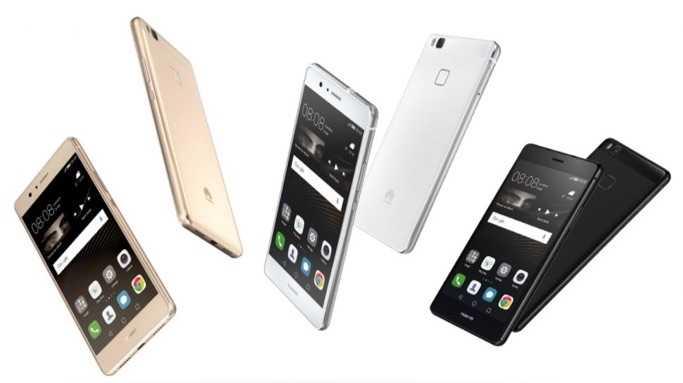 En Ucuz Huawei P9 Lite Fiyatları