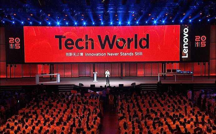 Lenovo'nun 'Tech World' Etkinliğinden Neler Bekliyoruz?