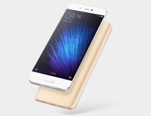 1470041056_Mi_Phones_Xiaomi_Mi5_001