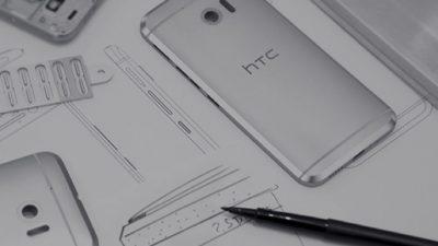 HTC 11 Hangi Özelliklere Sahip Olacak?