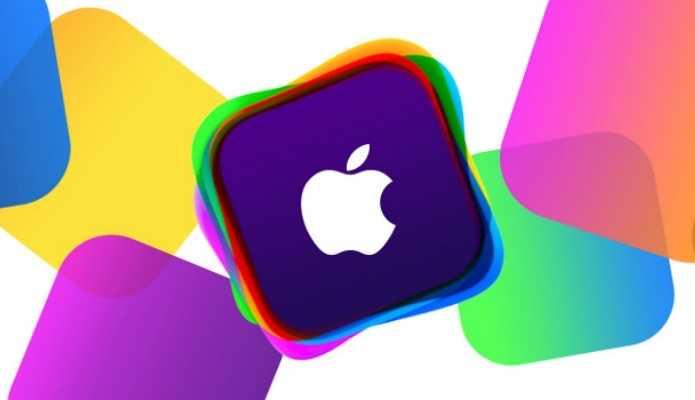 Apple'ın WWDC 2017 Konferansı 5-9 Haziran Tarihleri Arasında Gerçekleştirilecek
