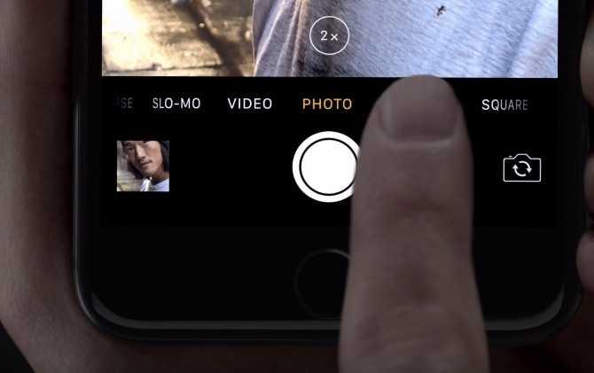 iPhone'a Gelen İki Yeni Portre Modu Hakkında Her Şey