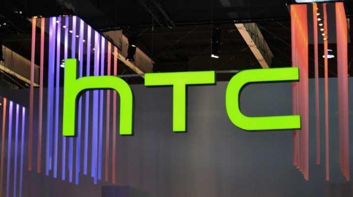 İşler Kötü! HTC Fabrika Satıyor