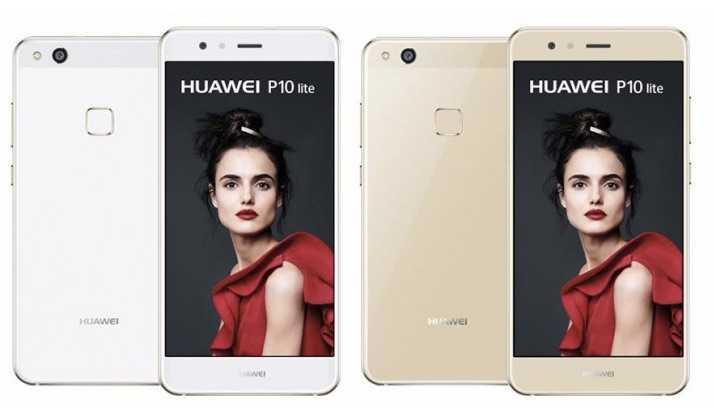 Huawei P10 Lite Fiyatı Şaşırttı