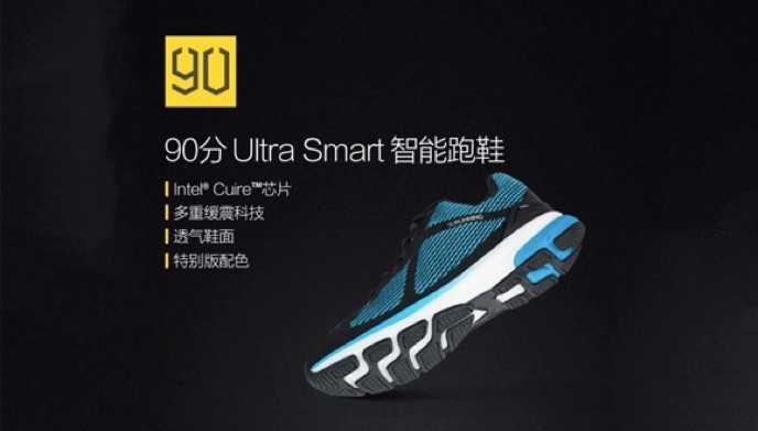 Xiaomi'den Ne Kadar Koştuğunuzu Söyleyen Akıllı Ayakkabı