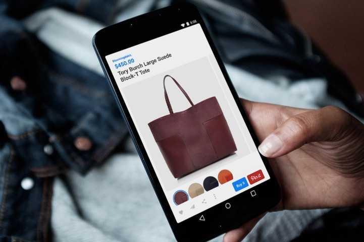 Pinterest Çarpıcı Bir Dönüşüme Hazırlanıyor