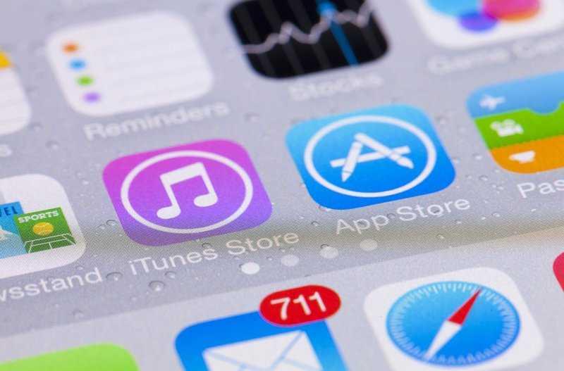 App Store'da VPN Şoku