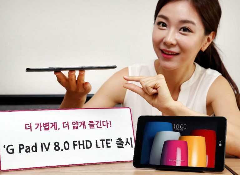 1000 TL Civarında İddialı Tablet: LG G Pad IV 8.0 FHD