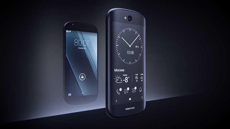 YotaPhone 3'ün Özellikleri Açıklandı