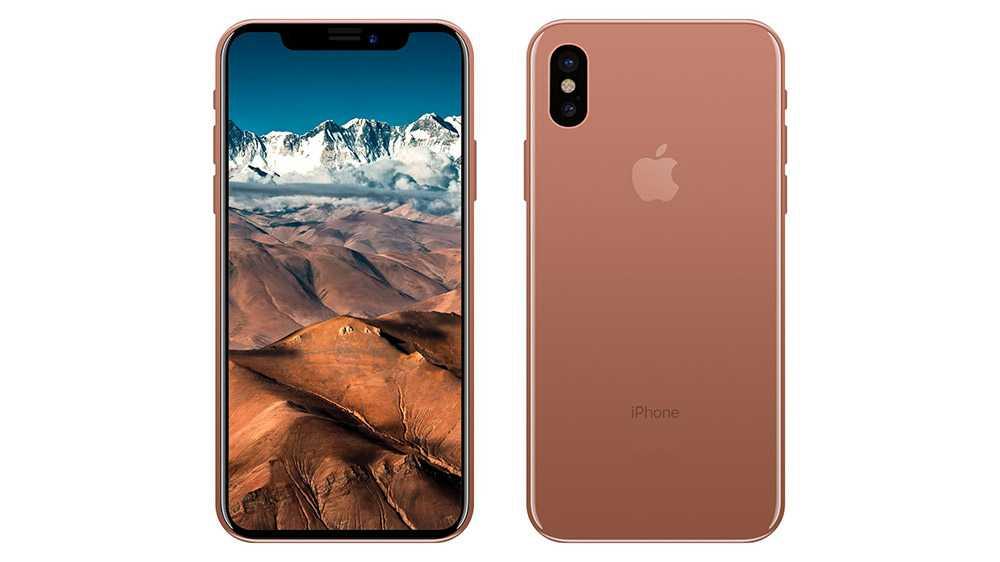 iPhone 8 Bugün Tanıtılıyor! İşte Beklenen Özellikleri… [Güncellendi]