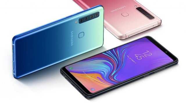 Samsung Galaxy A9 2019 inceleme