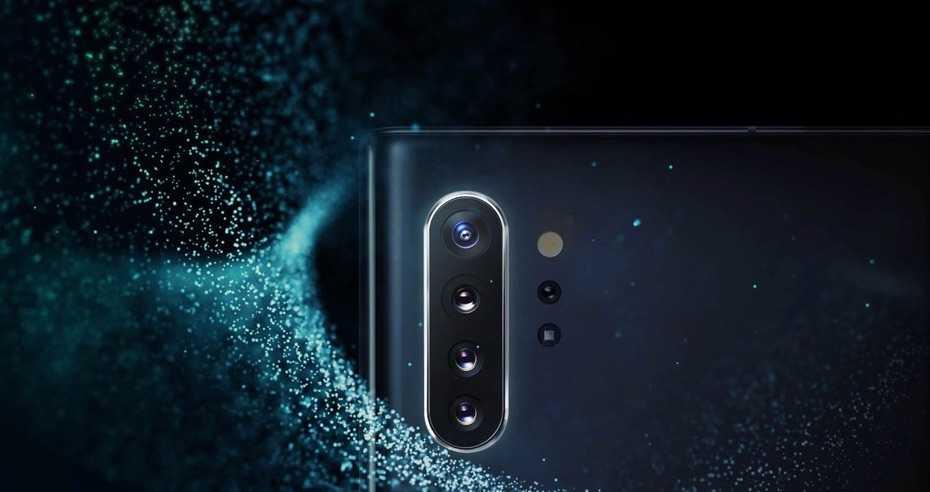 Samsung Galaxy S11'in İşlemcisi Tanıtıldı
