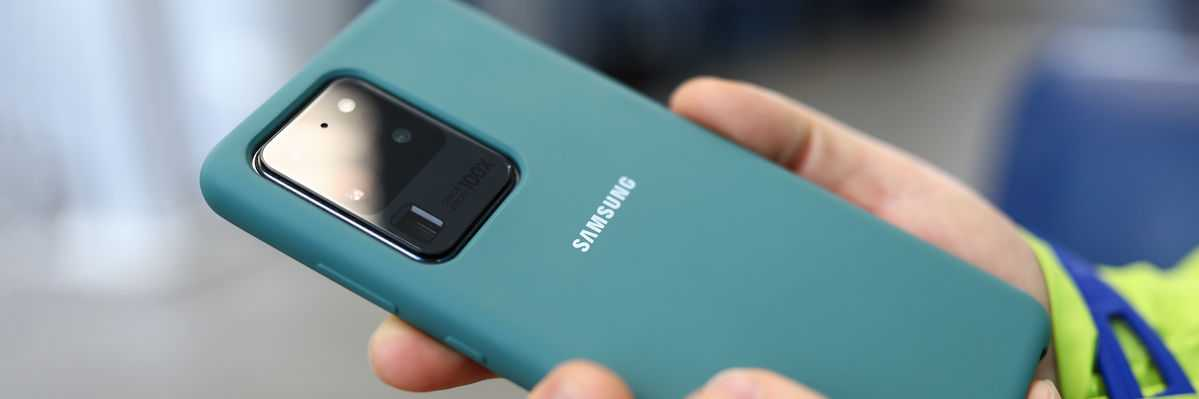 Samsung Galaxy S20 Ultra inceleme