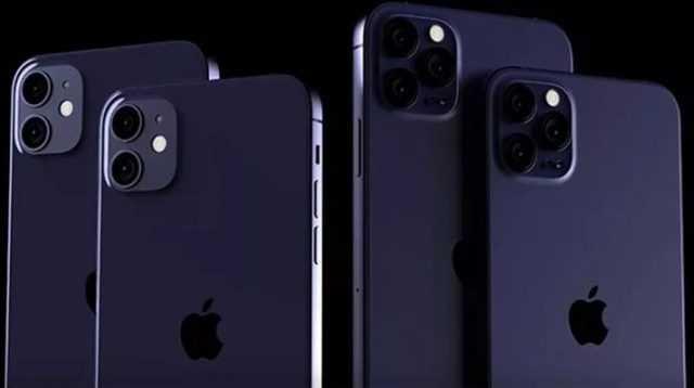 iPhone 12 fiyatı sızdırıldı! İşte tüm iPhone 12 modellerinin fiyatları