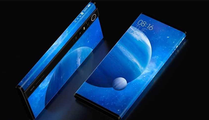 Xiaomi'den çılgın telefon! 18 GB RAM'li Xiaomi Otix Phone Pro