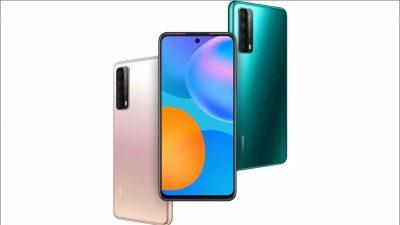 Huawei P Smart 2021 Satışa Çıktı | Uygun Fiyatlı